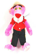 Pink Panther Mountie Plush Doll Toy Stuffed Animal Canada Mounted Police Rcmp