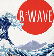 B'wave Deluxe By Max Maven Gimmicks And Online Instructions