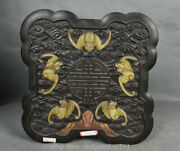 Old Chinese Redwood Inlay Shell Carving Bat Aerial Mammal Storage Jewelry Box