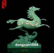 40 Cm Famous China Artist Pure Bronze Abstract Fly Horse Household Art Statue