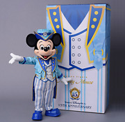 Mickey In Tokyo Disneysea 15th Anniversary Costume Action Figure Limited Edition