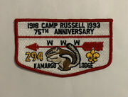Oa Kamargo Lodge 294 Camp Russell 75th Anniversary Patch Mint