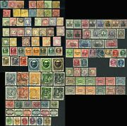 Early Bavaria German State Bayern Postage Stamp Collection Used