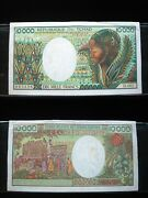Chad 10000 Francs 1984 - 1991 P12 Tchad Nice 126 Bank Currency Banknote Money