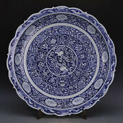 25 China Old Antique Blue White Two Phoenixes Peony Chrysanthemum Plate