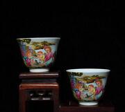 3 Yongzheng Marked Chinese Famille Rose Porcelain Mother And Son Cup Glass Set