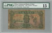 China Commercial Bank, Shanghai 5 Dollars 1926, P-9, Pmg 15 Ch. Fine, Popular
