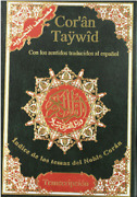 Tajweed Qur'an Whole Quran, With Spanish Translation And Transliteration
