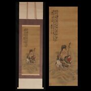 Chinese Antique Scroll Painting On Silk With Seal Marks