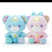 Sanrio Little Twin Stars 45th Anniversary Sold Out Puff Poff Plush Doll Toy Set