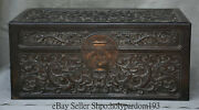 18 Old China Black Wood Finely Carved Dragon Beast Chest Box Casket Jewelry Box