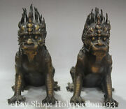 11and039and039 China Copper Gold Feng Shui Qilin Kylin Dragon Beast Sculpture Statue Pair