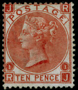 Sg112 10d Red-brown M Mint. Cat Andpound3600. Rj