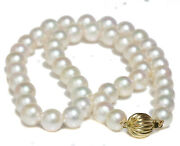 Akoya Cultured Pearl Necklace 9 - 8.5 Mm Princess Length 18 14k Yellow Gold
