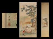 Antique Chinese China Signed Watercolor Painting Hu Yefo Signature