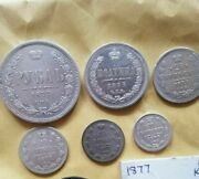 Lot Of Russian Silver Coins 1887. 6 Silver Coins. For Collectors Only.