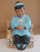 Vintage C1943 Mccarty Bros Pottery California Ching Lee Flower Holder