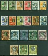 Sg 122-142 Gambia 1922-29. Andfrac12d To 10/- Set Of 19. Very Fine Used Cat Andpound550