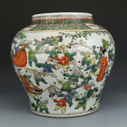 15.7 Chinese Old Antique Jiajing Mark Porcelain Tricolor Baby Play Pot