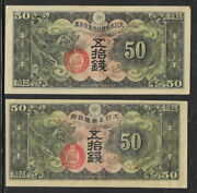 200180 1939 Wwii Japan Military Issue 50 Sen Tei Go Type A And B Vf