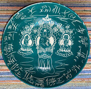 Chinese Incised Buddha Guan Yin Green Turquoise Glazed Pottery Bowl 14 1/2andrdquo X 4andrdquo