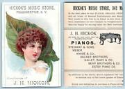 Lot/12 Victorian Trade Cards Advertising Pianos And Organshickoklaughtonclapp6