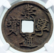 1101ad Chinese Northern Song Dynasty Antique Hui Zong Cash Coin China Ngc I86692