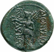 Augustus Authentic Ancient 27bc Smyrna Ionia Greek Roman Coin Nike I86207