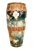 Stunning Antique Japanese Satsuma And039peonies In The Rainand039 Ceramic Garden Stand