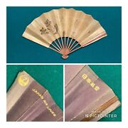 Vintage Mid Century Japan Airlines Advertising Folding Fan Made In Japan Zzb5