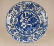 17th Century Antique Chinese Porcelain Blue And White Deep Plate Ceramic Ming