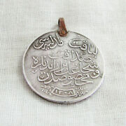 Turkish Ottoman Turkey Liyakat Medal In Silver - Ottoman Rare Medal Of Military