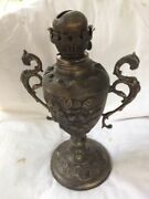 Antique Engraved Brass Gas Lamp - Brass Decor For Home Oteland Cafe