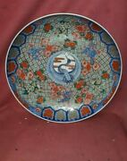 Exceptional Antique Japanese Imari Porcelain Deep Charger Or Shallow Bowl