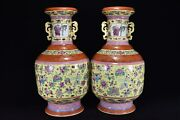 16.5 Qing Dynasty Porcelain Qianlong Mark Cloisonne Baby Play Double Ears Vase