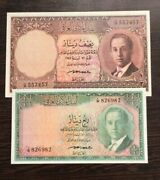 Iraq-banknotes-nine Series-p42,p43-1959-reproduction -copy-unc-high Quality