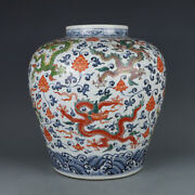 12.6 Chinese Old Antique Ming Dynasty Xuande Mark Porcelain Dragon Pot