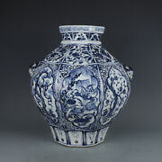 14.1 China Old Antique Yuan Dynasty Porcelain Pine Bamboo Beast Ears Pot