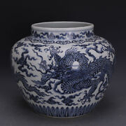 13.7 China Old Antique Ming Dynasty Xuande Mark Porcelain Cloud Dragon Pot