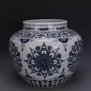 13.7 China Antique Ming Dynasty Xuande Mark Porcelain Flower Eight Trigrams Pot