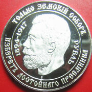 Russia Nd1989 1 Rouble 1oz Silver Proof Czar Nicholas Ii Government In Exile