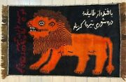 Persian Gashgahi Nomadic Carpet Ca 67x146cm New From Old Stock About 25 Years