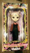 Pullip Moon Black Lady P-154 About 310mm Abs-painted Character Goods Tracking