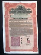 Chinese Government Hukuang Railway 5 Gold Bond 1911 Andpound100 Hsbc +coupons