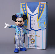 Medicom Toy Mickey 1/6 Figure Disney Sea 15 Year Anniversary Limit Edition