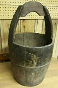 Large Antique Wooden Chinese Water Bucket