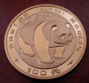 China 1983 Gold 1 Oz Panda 100 Yuan Unc With Minor Hairlines