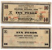 Philippines 1941 Negros Occidental 10 Pesos Banknote S619 Numeral X Is 7 1/2mm
