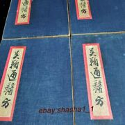 Old Antique Chinese Book Wu Ju Through Medical Square Four Books A Set