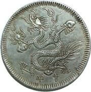 R1667 Very Rare Annam 7 Tien Minh Mang Year 15 1834 Silver Au -make Offer